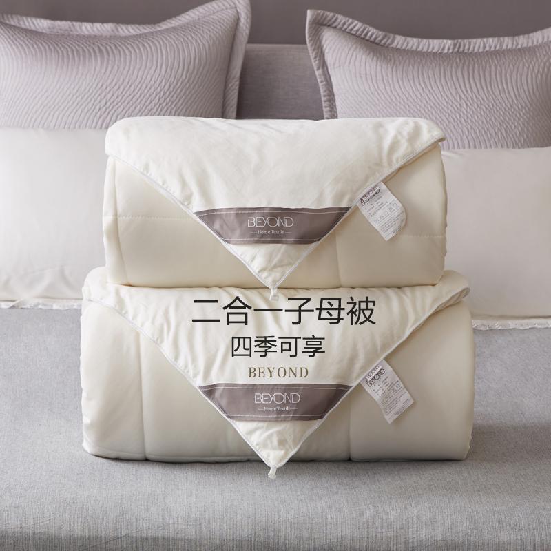 斤春秋被 10 斤 8 博洋子母被二合一大豆纤维被冬被棉被芯被子母子被