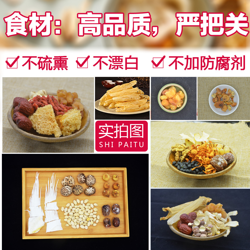 月子餐营养餐月子汤料包月子小产汤产后滋补调理月子汤月子餐套餐