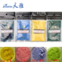 Water-dry mineral pigments, rock color painting, Chinese painting pigments, base and delicate color set, pigment C83-144