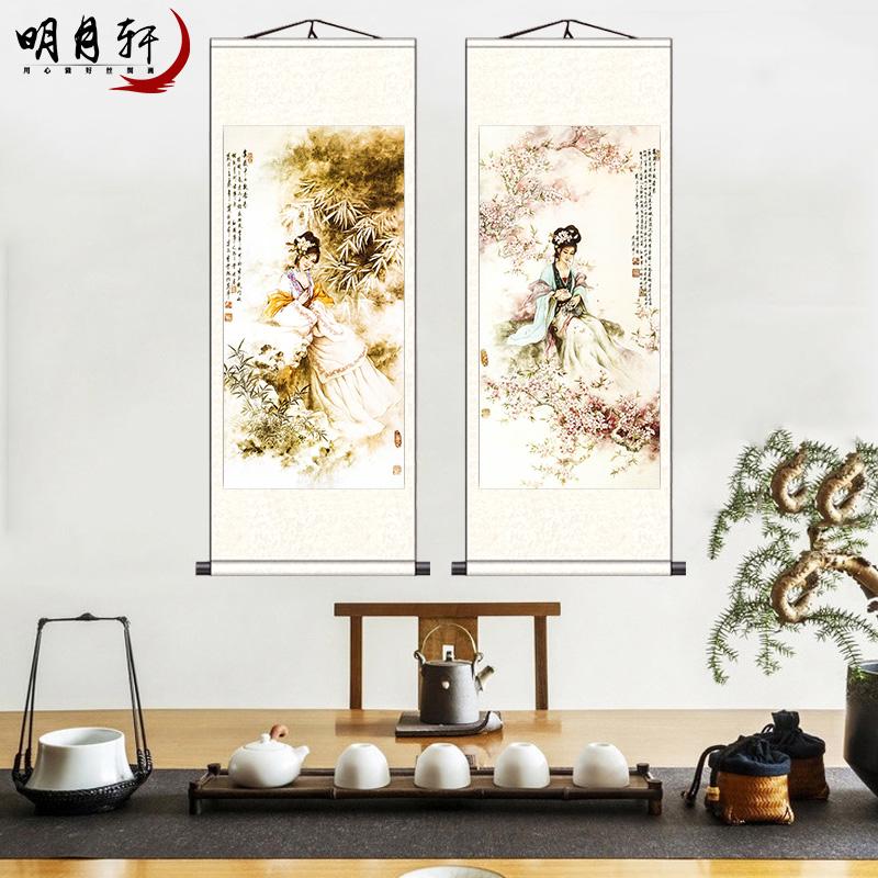 金陵十二釵絲綢卷軸掛畫中式人物裝飾國畫酒店背景墻玄關客廳書房