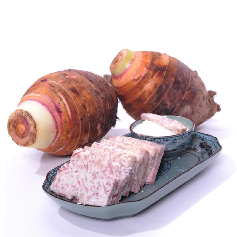 正宗广西新鲜荔浦芋头香芋槟榔芋毛芋紫藤芋广西特产农家蔬菜5斤