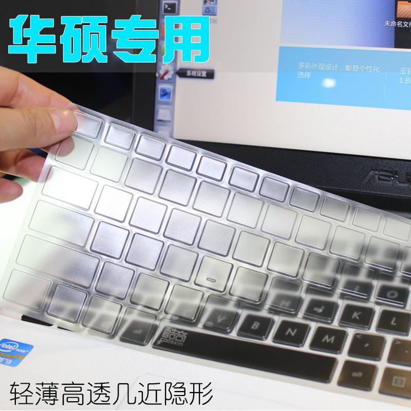 華碩15.6寸X550V N550 N551JM/JW FX50J K A550J ZX50鍵盤保護膜