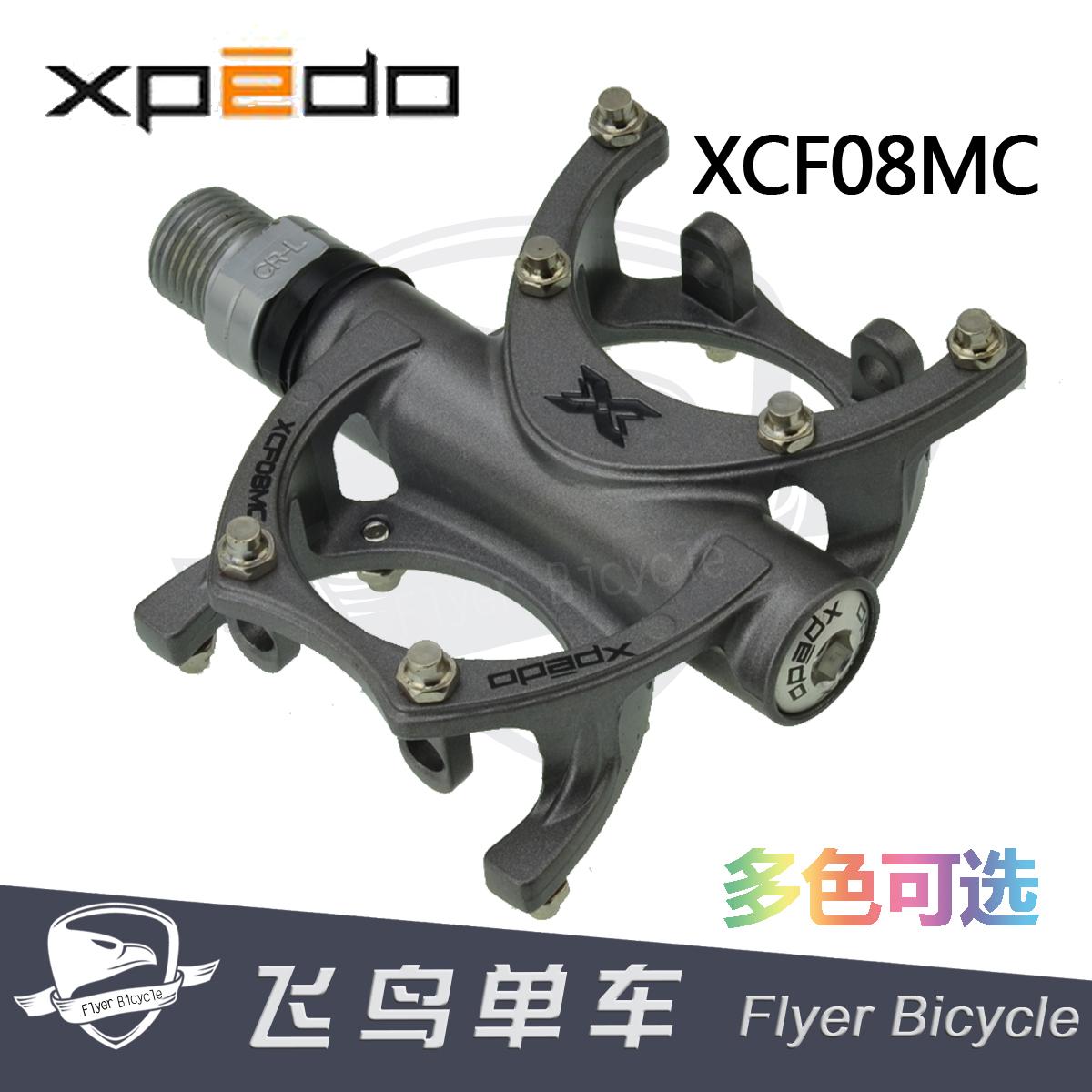 維格wellgo Xpedo 山地車 公路自行車摺疊車輕量腳踏板 XCF08MC