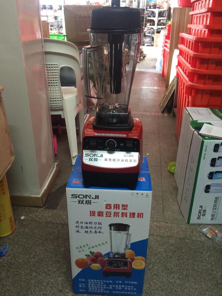 双极SJ-800冰沙机破壁极沙冰机豆浆机碎冰机上海北京广州厦门2升