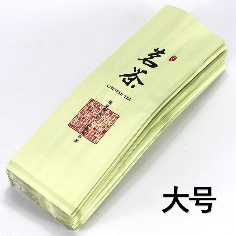 茶叶袋 茶叶包装通用袋 茗茶加厚内袋 茶叶包装 袋子100只装批发