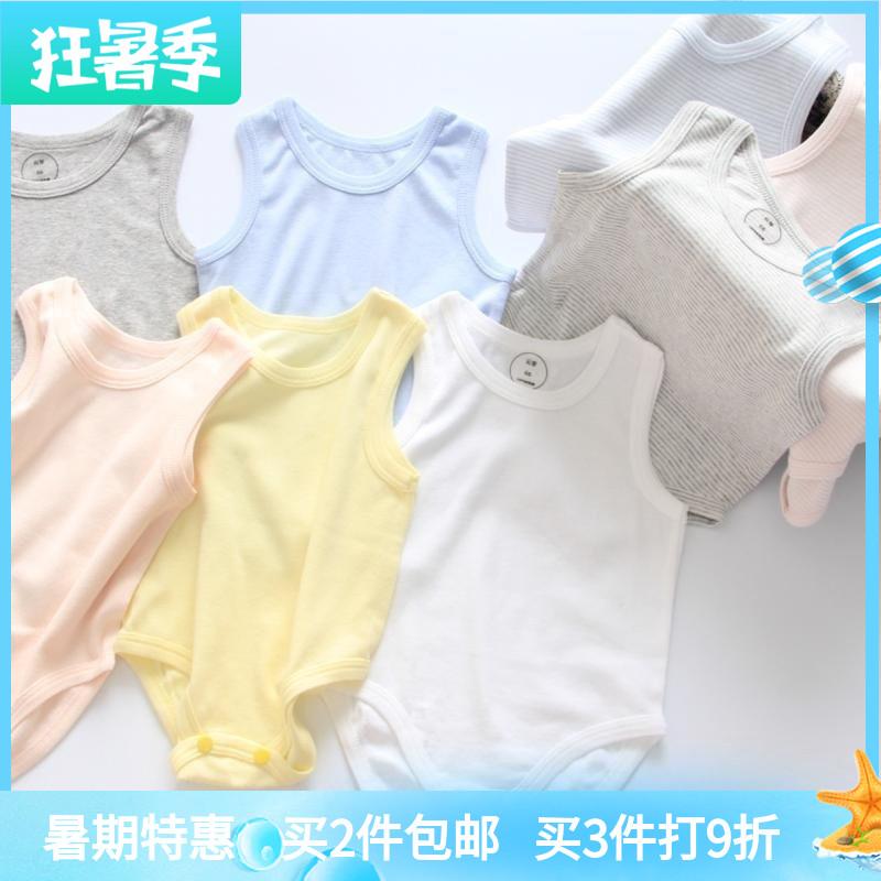 雲芽夏季嬰兒連體衣服薄款男女寶寶包屁衣新生兒打底內衣背心哈衣