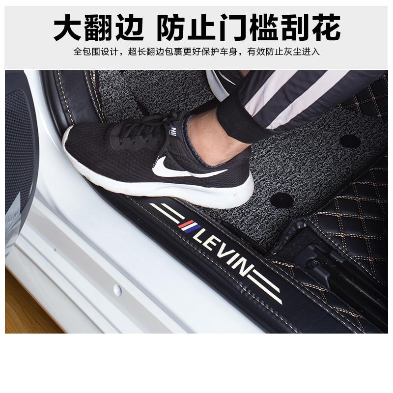 雷凌脚垫 2017/2019/19款专用新广汽丰田17双擎全大包围185t汽车