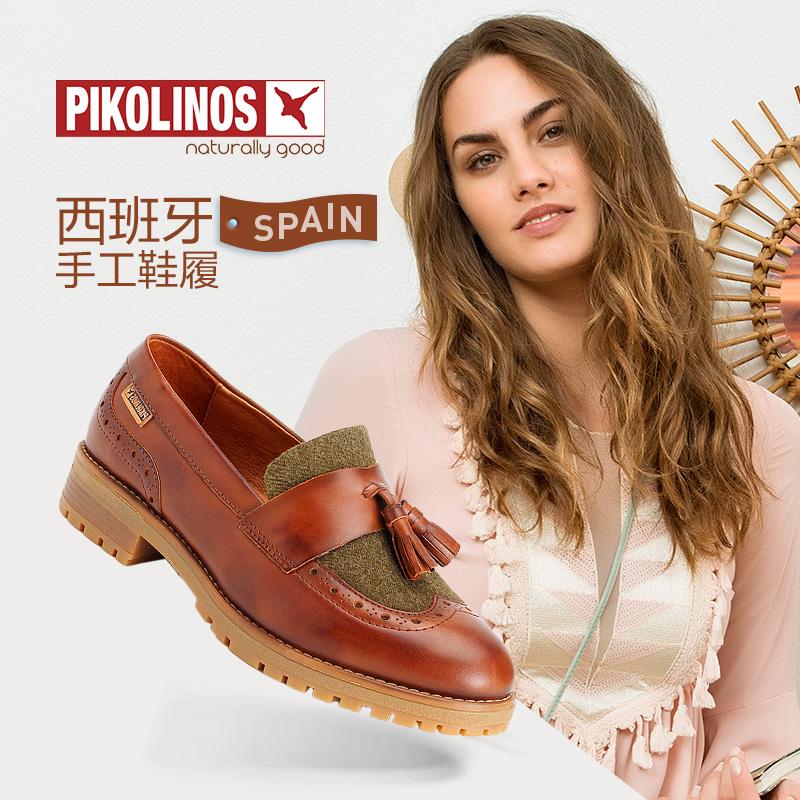 Pikolinos派高雁女鞋圓頭粗跟套腳流蘇拼色英倫風休閒單鞋PL65401