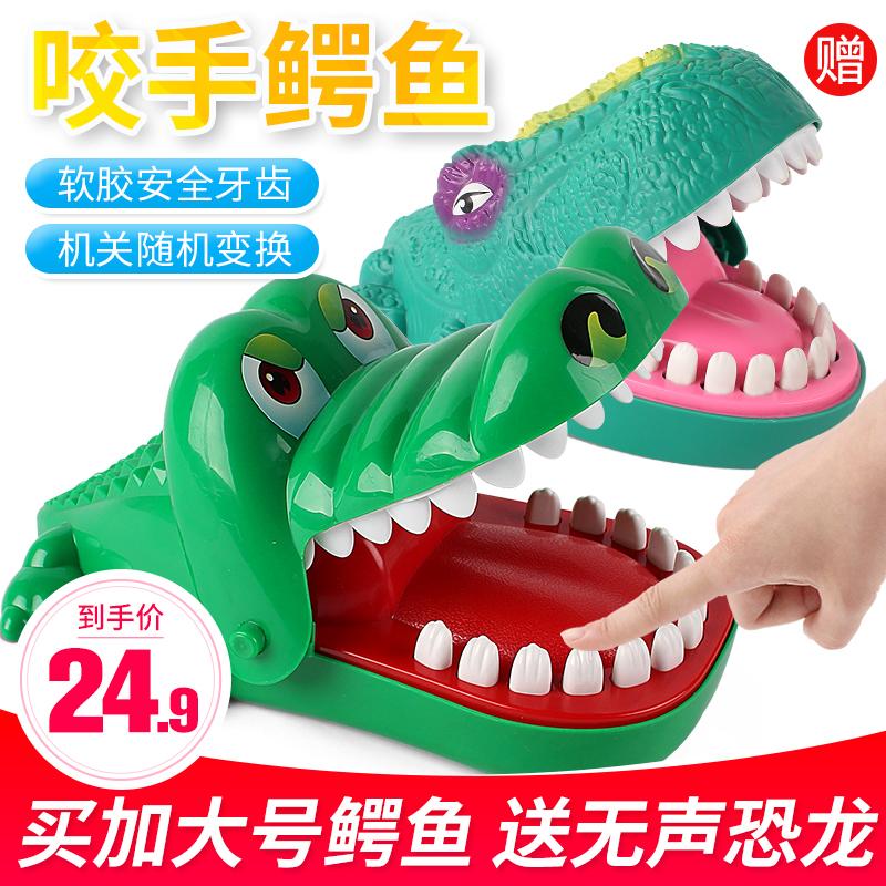 咬手指鳄鱼按牙齿咬人鲨鱼小心恶犬狗成人减压创意整人整蛊玩具