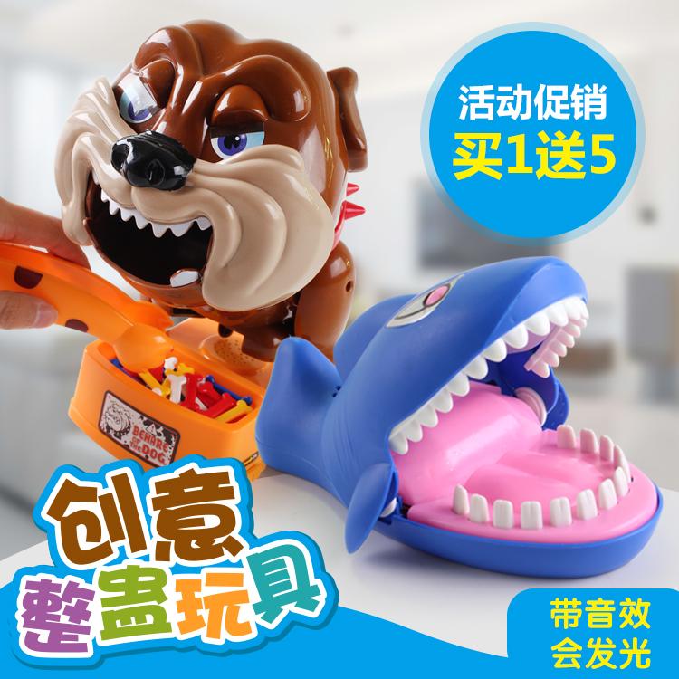 小恶犬狗偷骨头咬人咬手指鲨鱼鳄鱼海盗桶亲子益智互动整蛊玩具