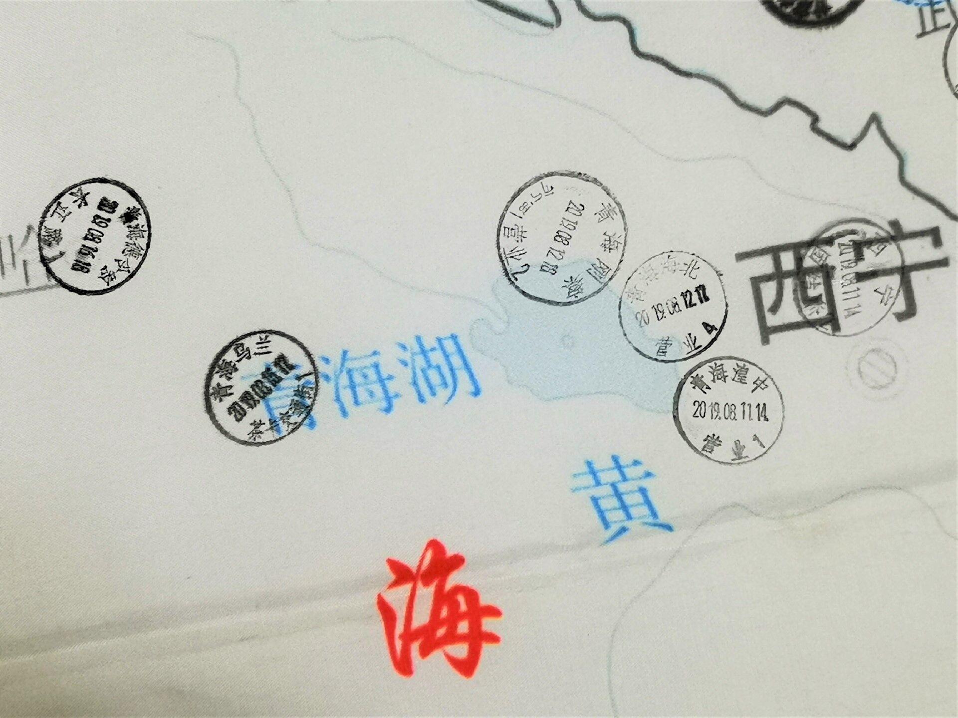 抖音同款旅行纪念邮戳地图布艺盖章地图网红打卡地图抖音打卡盖章