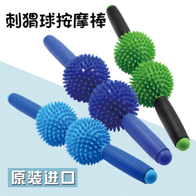 KSONE Hedgehog Ball Mace Yoga Massage Meridian Muscle Relaxation Elimination Stovepipe Roller Spike Ball Fascia Stick