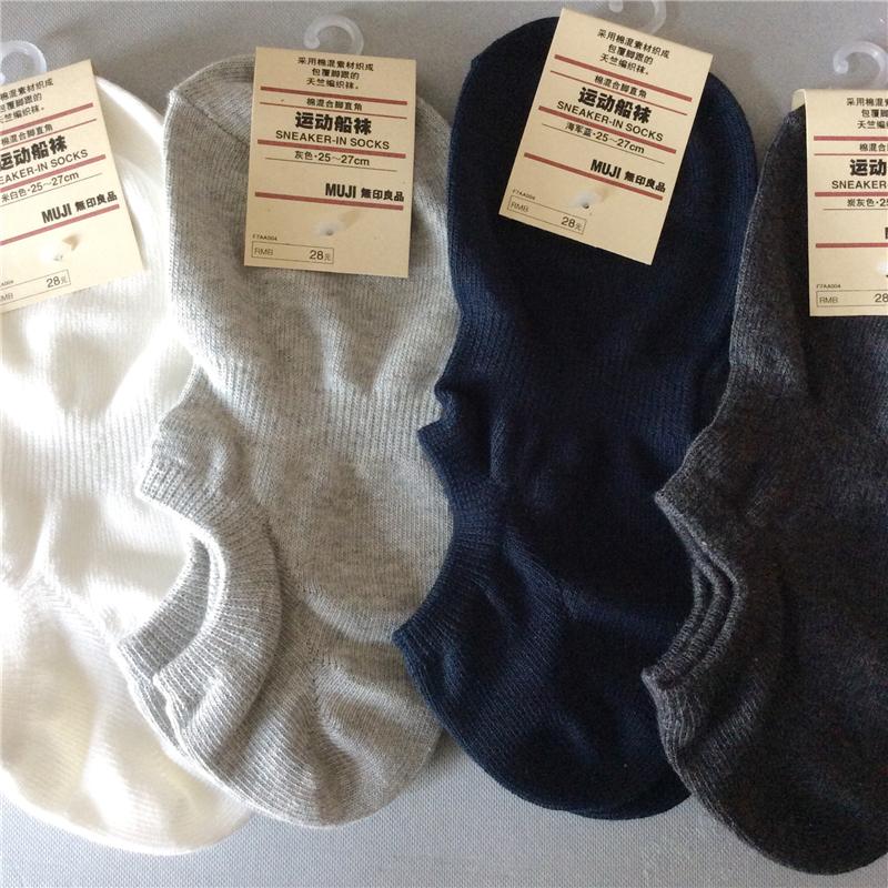 MUJI 无印良品 新款男袜男士运动船袜 纯色短袜 日式简约