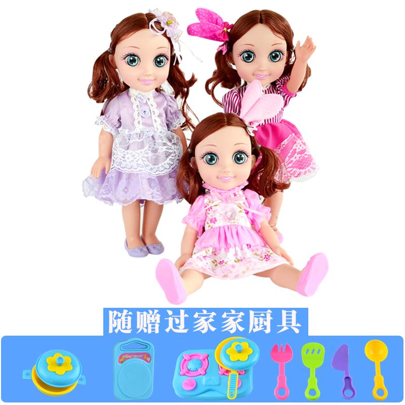 爱莉丝智能娃娃女孩唱歌玩具益智早教机生日礼品新年礼物可爱公仔