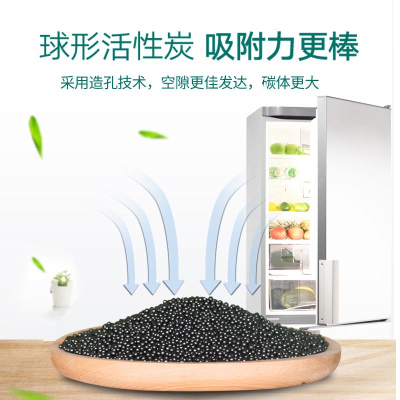 10盒装冰箱除味剂去味剂除臭剂除臭器冰箱除味盒活性炭包去除异味