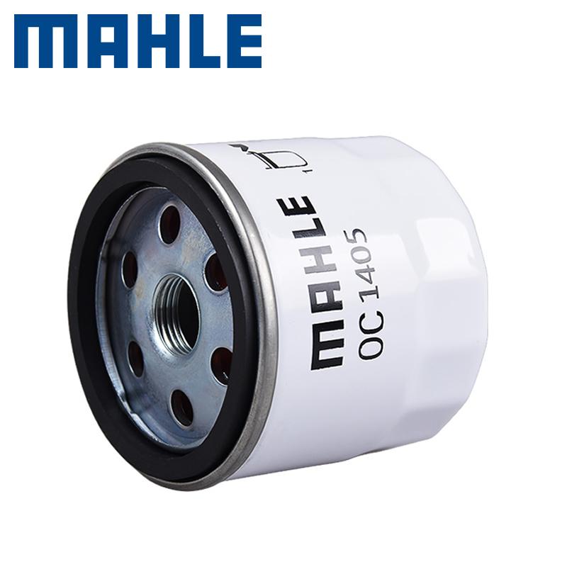 马勒三滤套装适用福特新福克斯福睿斯翼虎汽车机油空气空调滤芯格