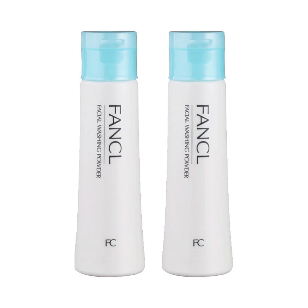 新版双瓶装 50gx2 柔滑保湿洁面粉 无添加 Fancl 日本 直营