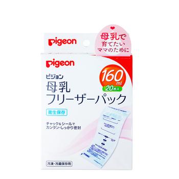 【直营】日本贝亲储奶袋进口一次性