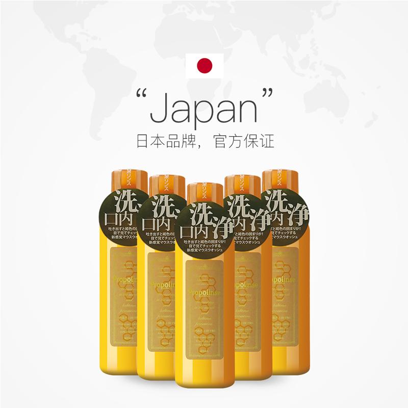 日本Propolinse比那氏进口蜂胶复合漱口水口腔清洁600ml*5瓶装