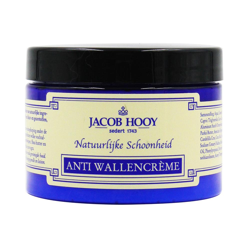 荷兰JACO BHOOY进口七叶树籽精华眼霜淡化细纹黑眼圈眼袋眼部精华优惠券