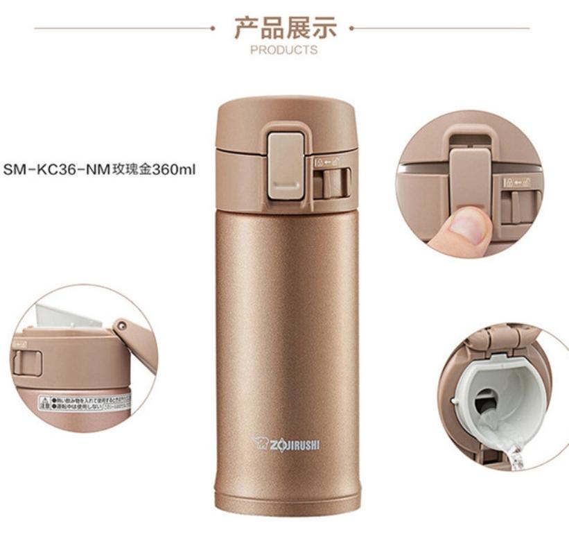 【直营】Zojirushi 象印 进口不锈钢真空保温杯 SM-KC36 360ml