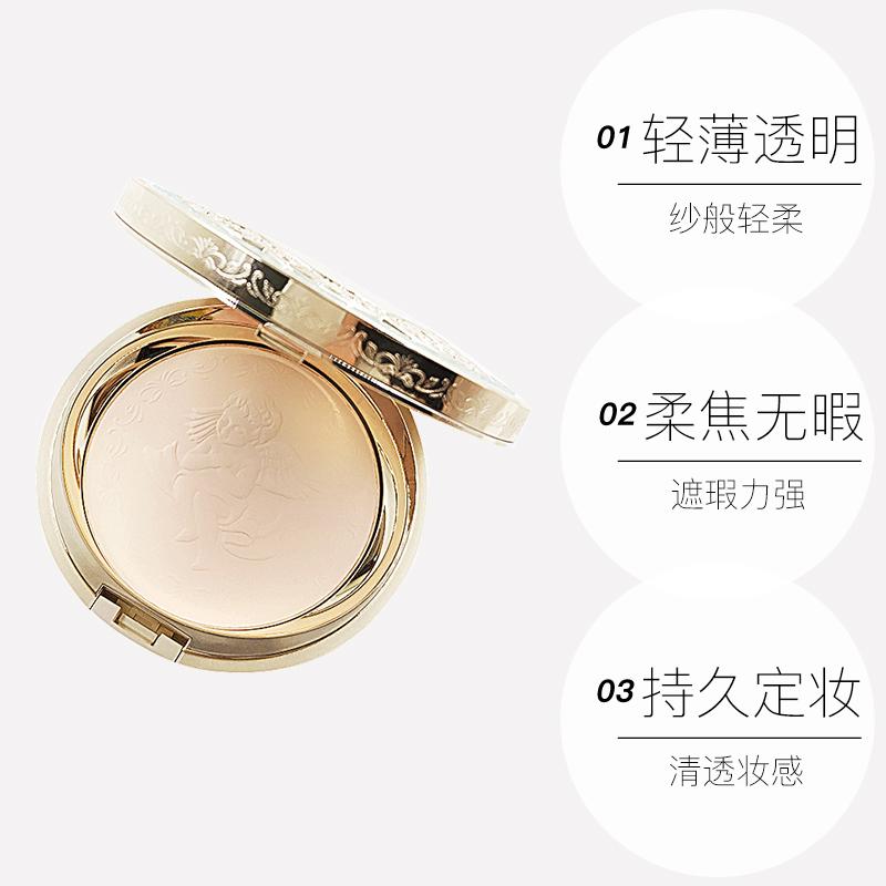 盒 1 24g 年要妆版 2019 嘉娜宝佳丽宝天使蜜粉饼 Kanebo 直营