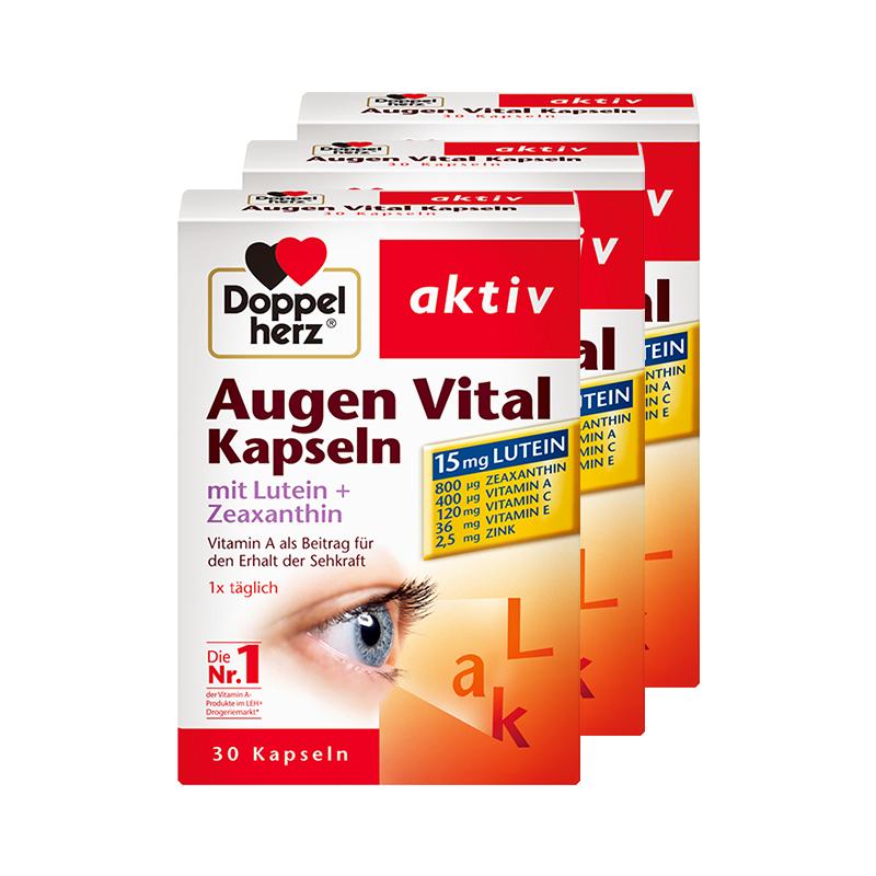 【直营】3*德国进口双心叶黄素胶囊30粒青少年成人视力健康