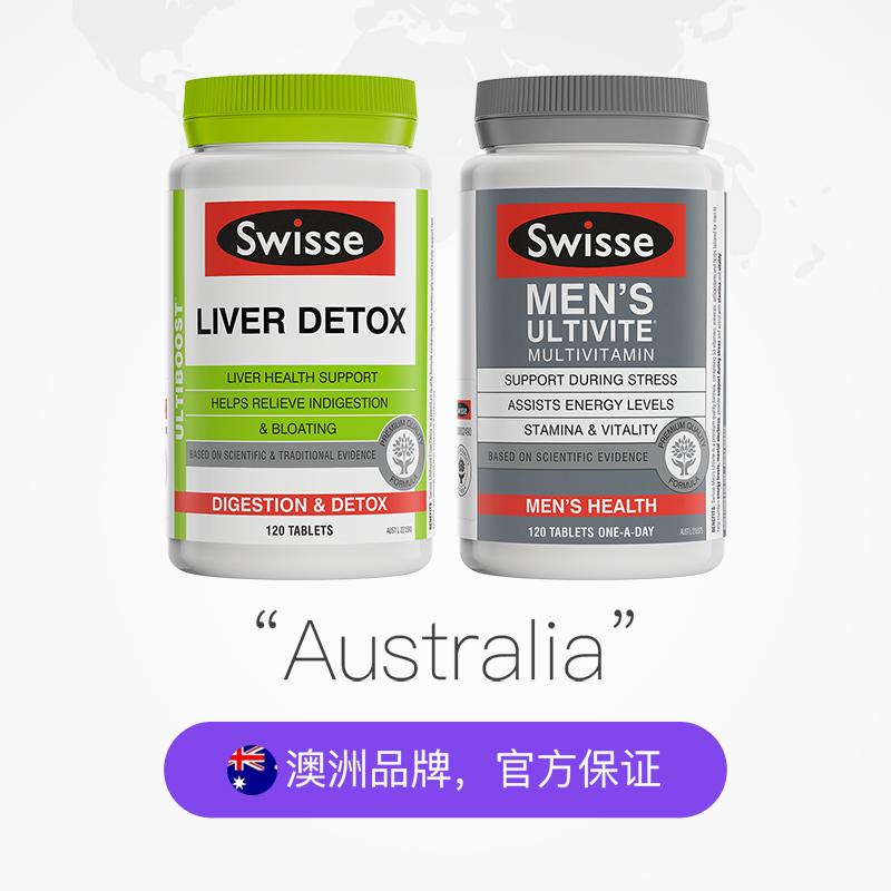 【直营】Swisse奶蓟草护肝宁120片+男性复合维生素120粒 熬夜必备