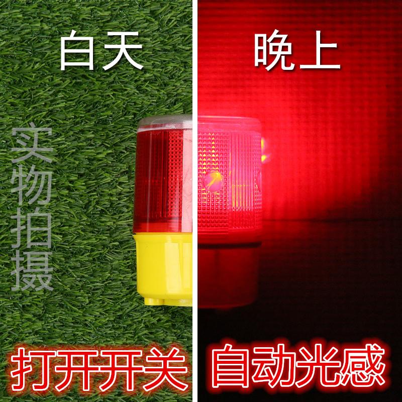 太阳能LED灯交通警示灯施工围挡灯户外闪灯路障警示灯信号爆闪灯