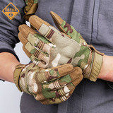 Outdoor sports soft full finger gloves male army camouflage tactical hand mesh breathable protective riding climbing gloves