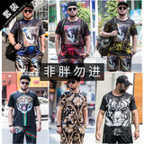 Summer influx of fat fertilizer to increase code short-sleeved t-shirt ice silk suit male recreational beach resort quick-drying shirt