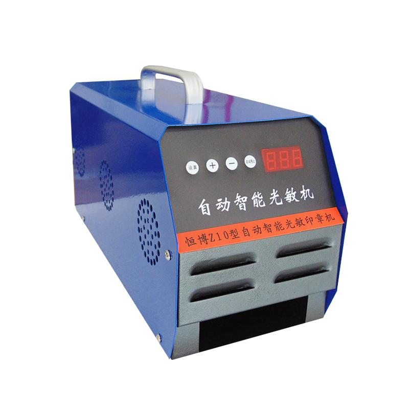 自动智能曝光【赠送耗材】光敏机刻章机器印章机小型刻印章机制作