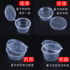 Disposable sauce cup, seasoning packaging box, round take-out packaging box, transparent small box with lid, conjoined sauce box