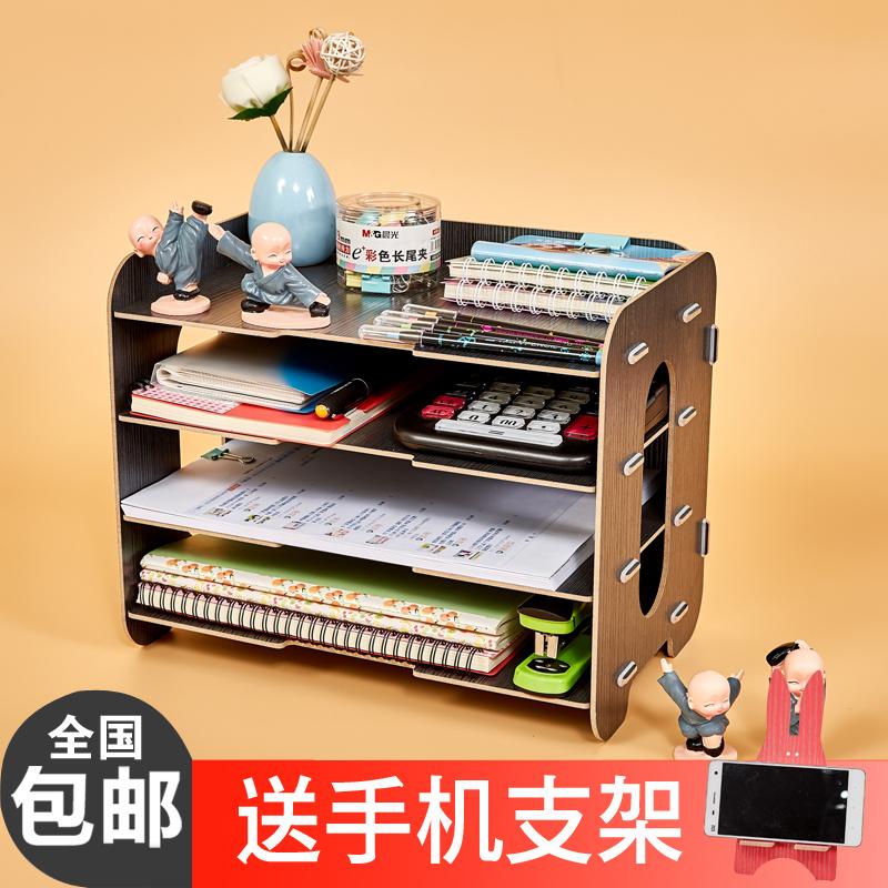 創意辦公室桌面A4紙整理櫃木質多層桌收納盒資料架書本雜誌置物架