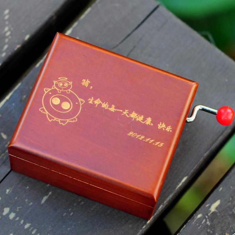 定制实用 DIY 手摇音乐盒八音盒木质女生生日礼物男生创意礼品儿童