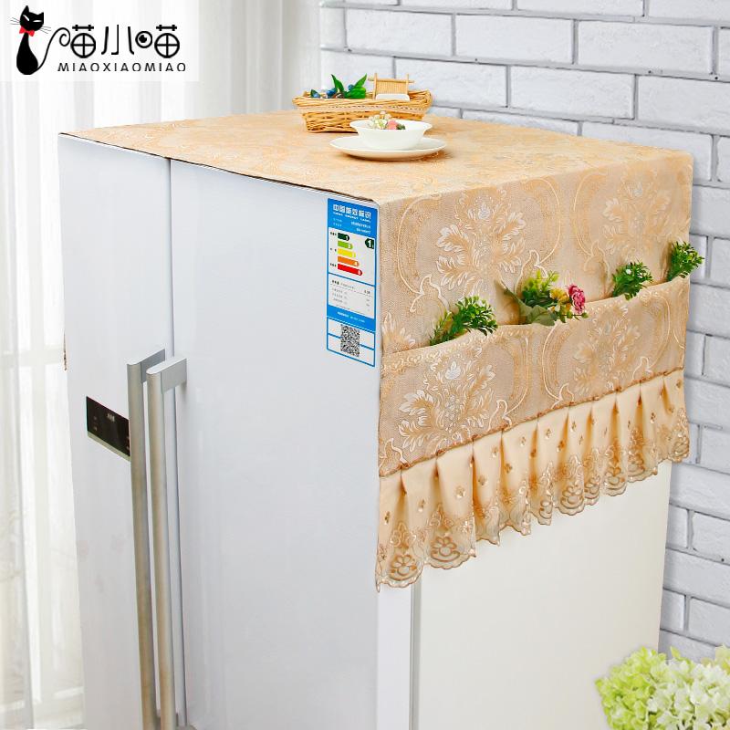 布藝田園冰箱防塵罩對開門冰箱巾蓋布單開門冰箱套子小蓋巾冰箱簾