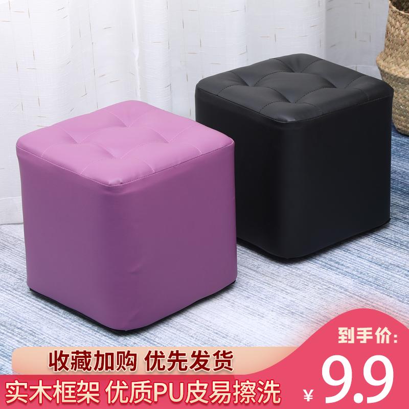 小凳子家用時尚茶几凳小板凳創意皮凳沙發凳成人軟凳矮凳實木皮墩