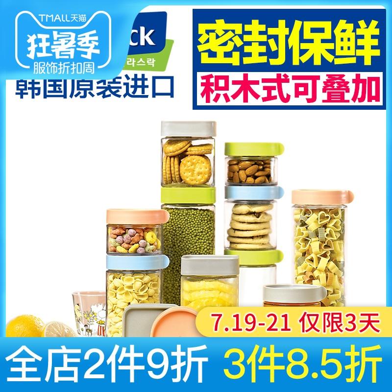 Glasslock奶粉盒糖罐檸檬罐子密封罐帶蓋玻璃瓶子家用食品儲物罐