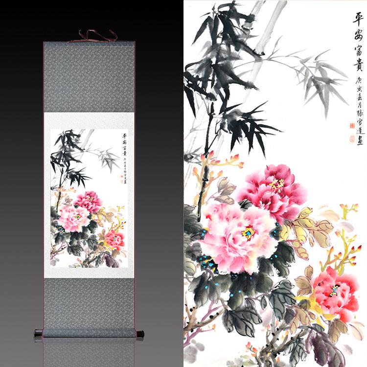平安富貴圖花鳥畫牡丹圖絲綢畫卷軸掛畫客廳裝飾國畫水墨畫已裝裱