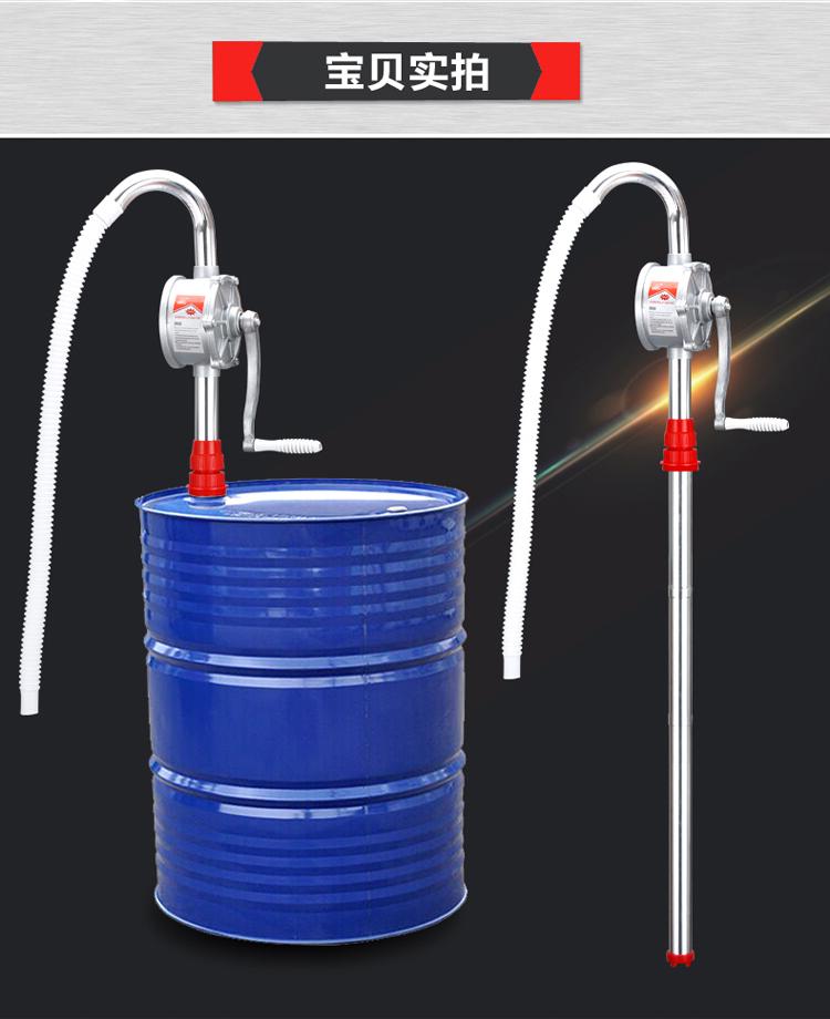 灼濛 手摇油泵油抽子手动抽油泵抽油器吸油器油桶泵加油泵抽油机