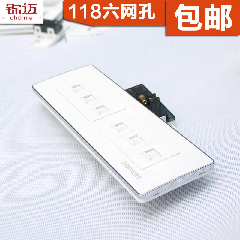 锦迈电气118型六位电脑网线插座F6F暗装6口网络面板/可组电视电话