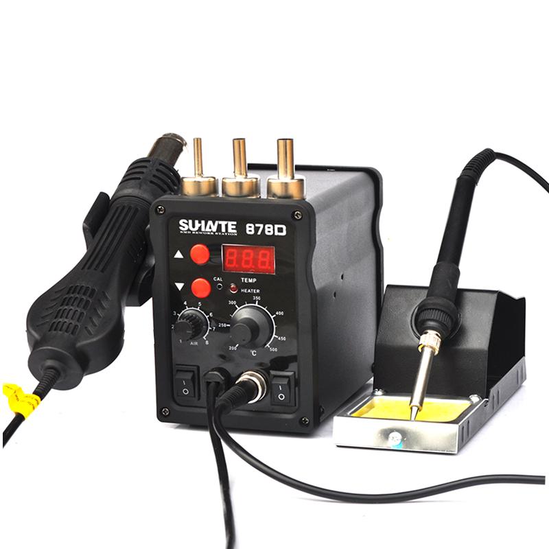 数显热风枪焊台二合一手机维修防静电调温电烙铁焊锡工具拆焊套装