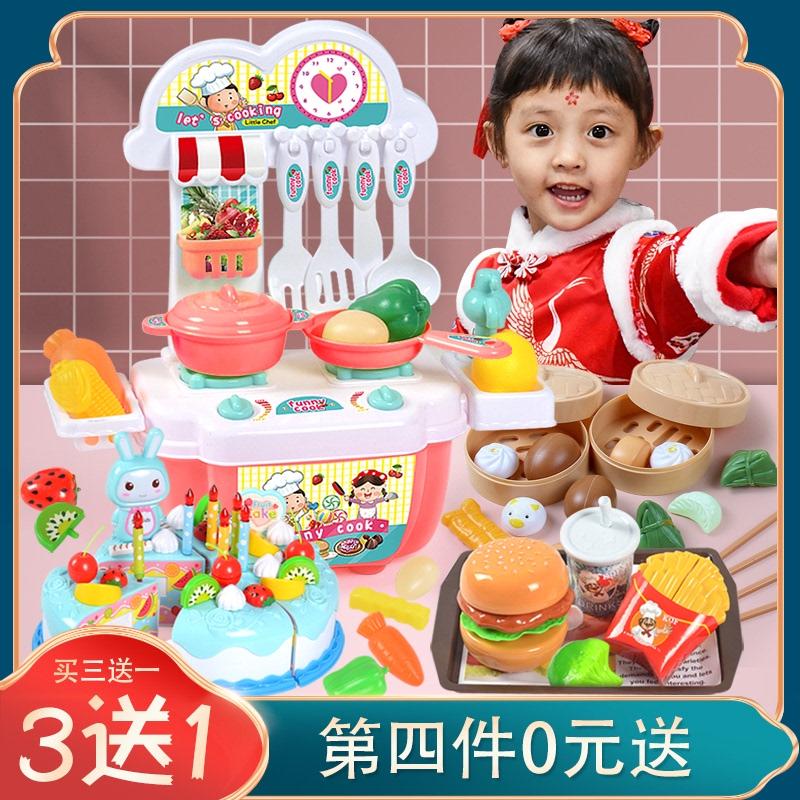 儿童过家家厨房玩具仿真厨具2到3岁宝宝男女孩做饭煮饭水果切切乐