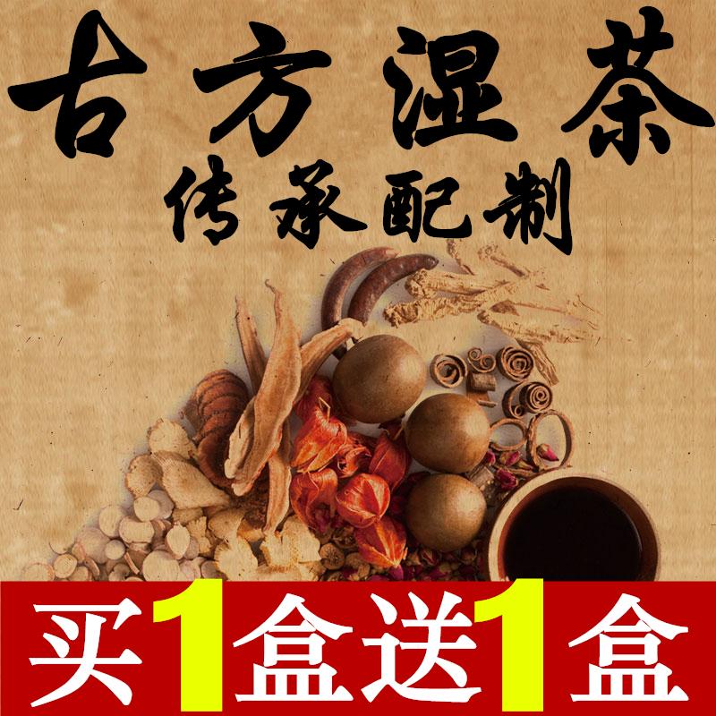 红豆薏米茶茯苓排体内除湿气重去湿气排毒祛湿茶健脾湿寒湿热男女