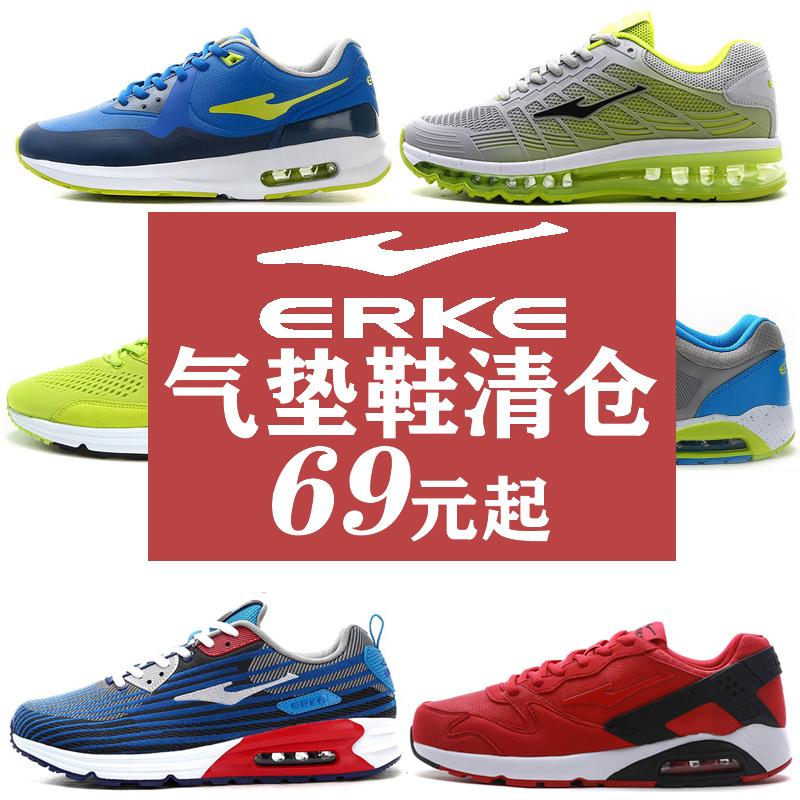 (正品 氣墊鞋清倉) 鴻星爾克男鞋氣墊跑步鞋休閒鞋運動鞋氣墊鞋