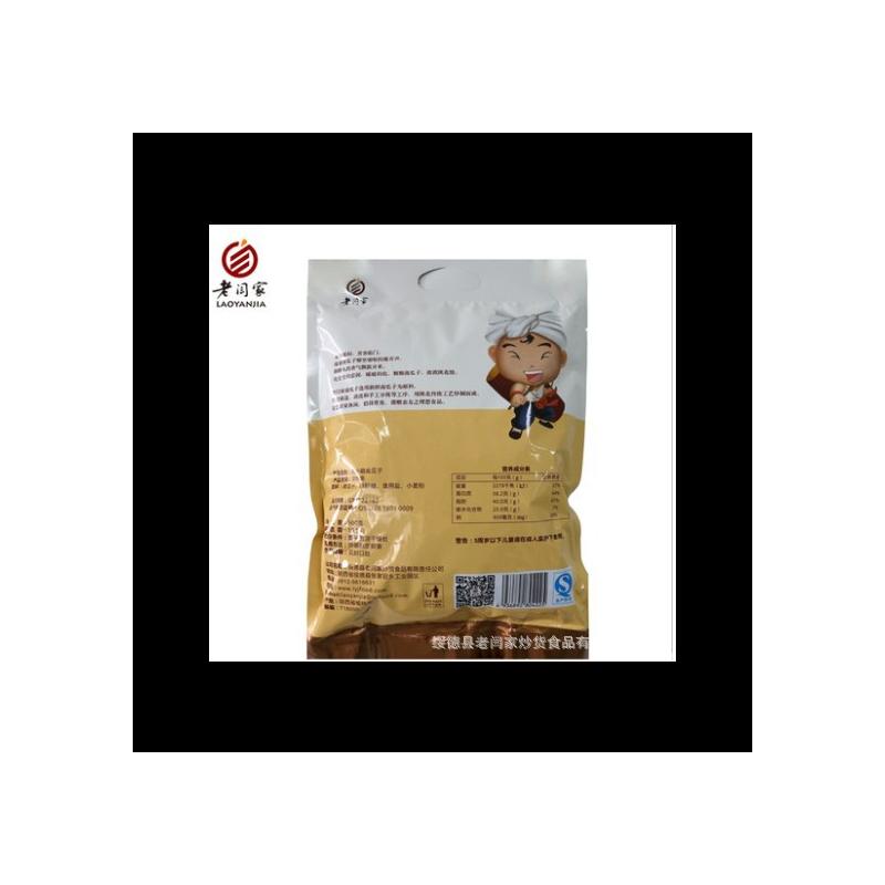 南瓜子小包装原味椒盐味孪瓜籽仁坚果炒货