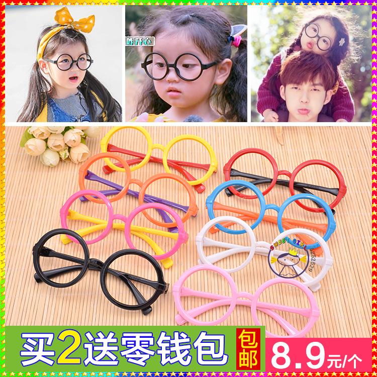 兒童眼鏡框阿拉蕾同款寶寶無鏡片圓形框架男女童超輕時尚圓框眼鏡