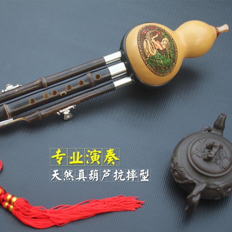 调初学乐器专卖包邮 C 调 b 专业演奏紫竹葫芦丝防摔三音可拆葫芦丝降