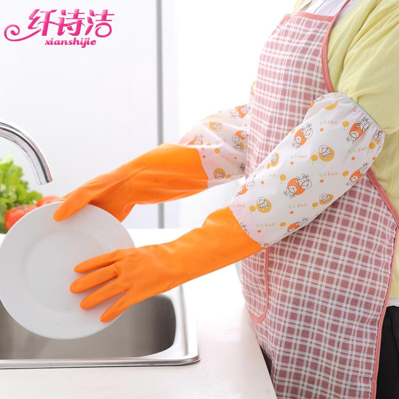 纤诗洁家务洗碗洗衣束口橡胶乳胶皮单层薄款/加绒加长防水手套
