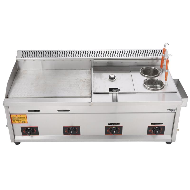 燃气扒炉一体机 商用手抓饼机器煮面锅 铁板烧麻辣烫油炸锅关东煮
